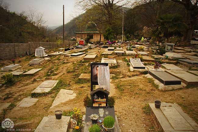 عکس: قبرستان جواهر ده - گیلان